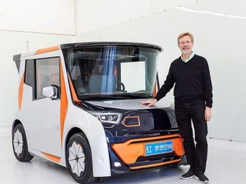 BMW собиқ бош дизайнери кутилмаган электрмобилни тақдим этди