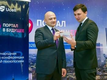 Тасаввурга сиғмайдиган технологиялар Ўзбекистонда